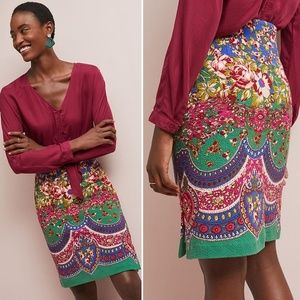 Anthropologie Maeve textured skirt size 14 NWT!